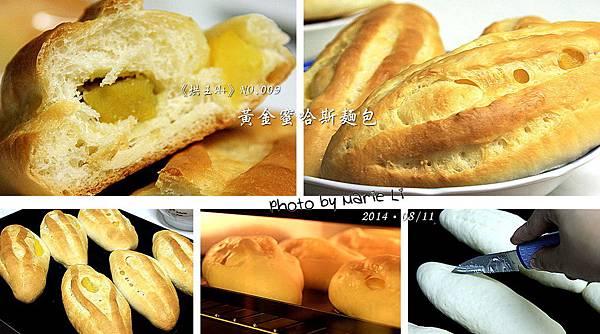 黃金蜜哈斯麵包-01