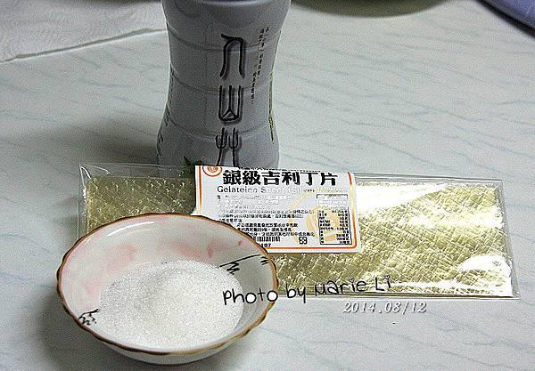 仙草凍+奶茶-02