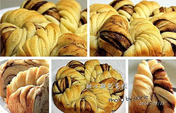 甜心麵包蛋糕-13