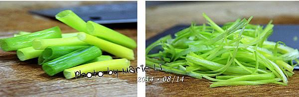 豆瓣剝皮魚-05