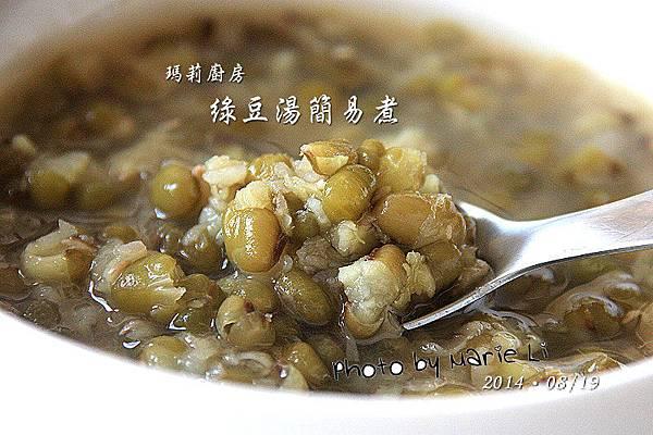綠豆湯-01