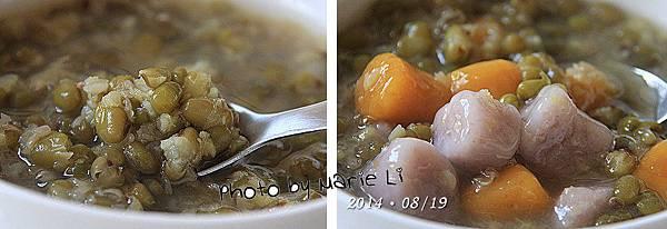 綠豆湯-05