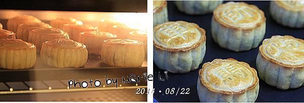 廣式象棋小月餅-09