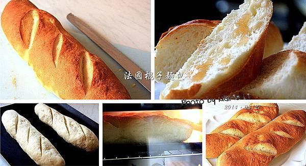 法棍麵包-01