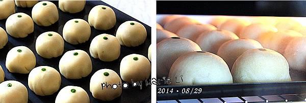松子酥-12
