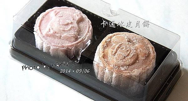 冰皮月餅-12