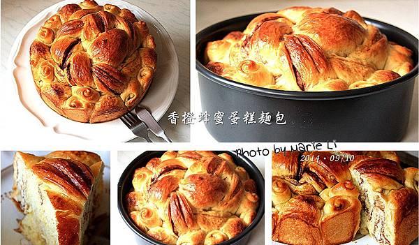 香橙蜂蜜蛋糕麵包-01