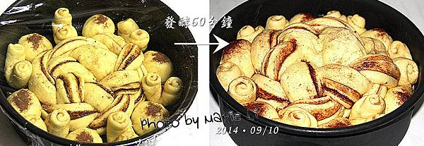香橙蜂蜜蛋糕麵包-10