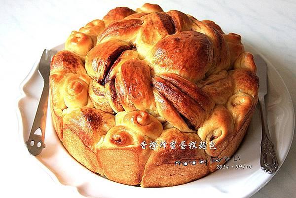 香橙蜂蜜蛋糕麵包-12