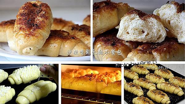 乳酪小餐包-01