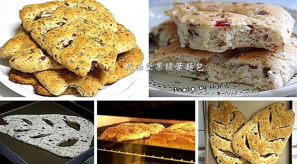 闊葉麵包-01