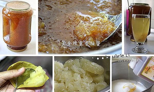 黃金蜂蜜香柚醬-01