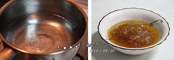柚香綠茶水果凍-02