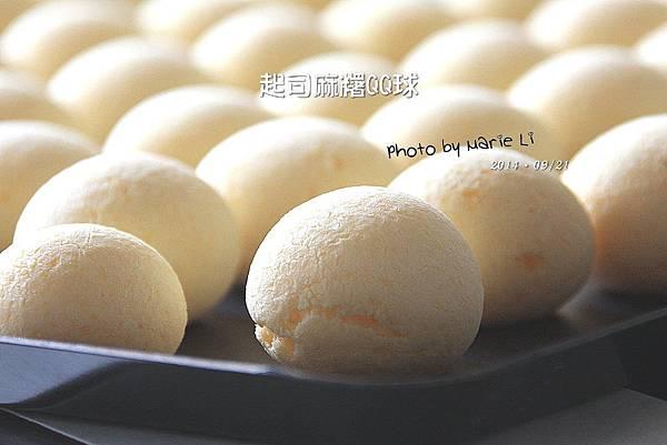 QQ球-01