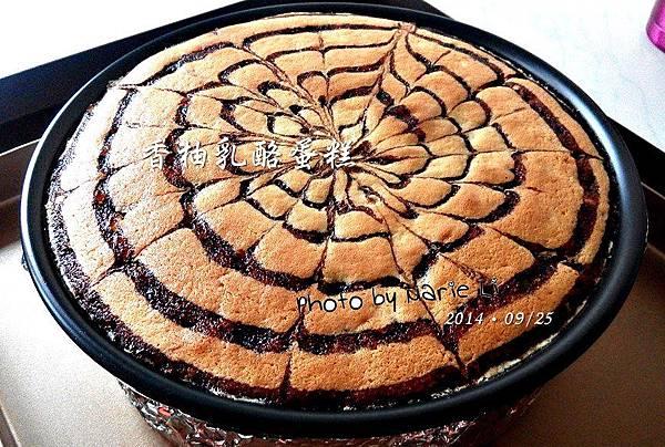 香柚乳酪蛋糕-01