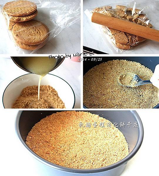 香柚乳酪蛋糕-02