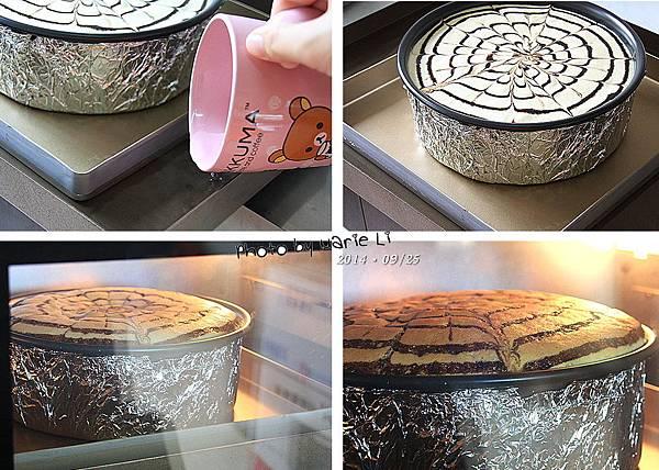 香柚乳酪蛋糕-09