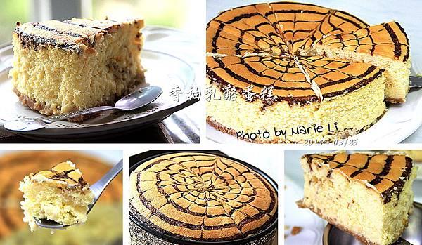 香柚乳酪蛋糕-10