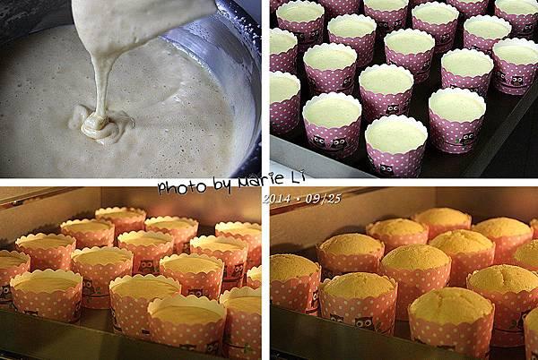 蜂蜜煉乳杯子蛋糕-06