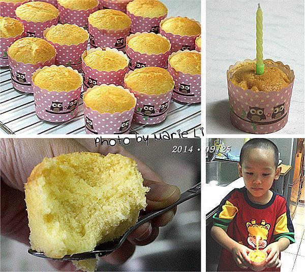 蜂蜜煉乳杯子蛋糕-07