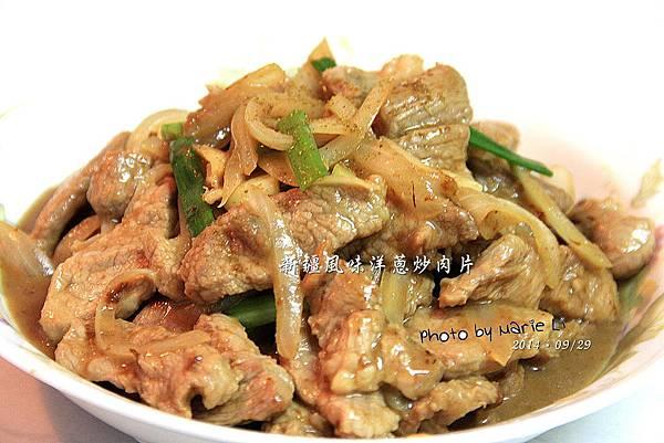 新疆風味洋蔥炒肉片-01
