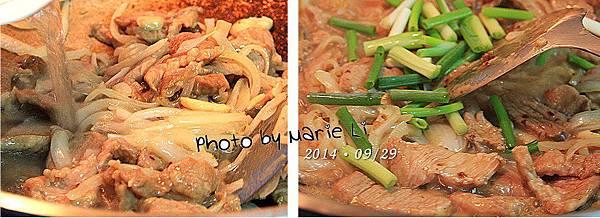 新疆風味洋蔥炒肉片-06