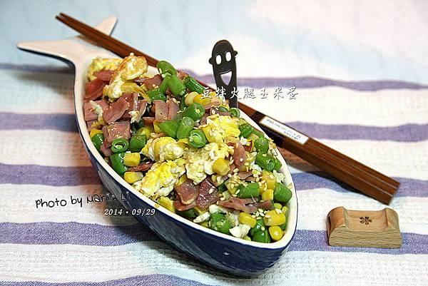 豆拌火腿玉米蛋-01