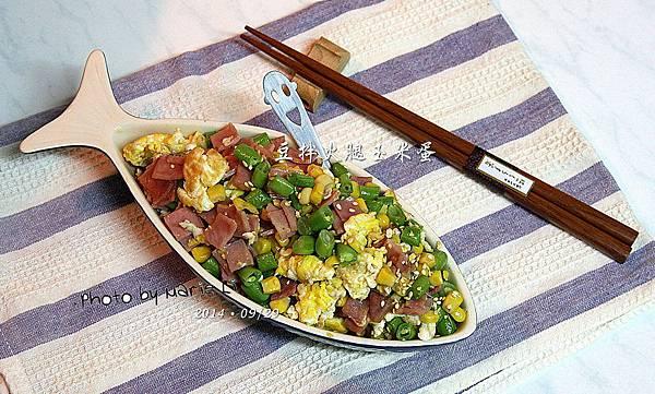 豆拌火腿玉米蛋-04