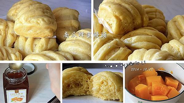南瓜蜂蜜饅頭-01