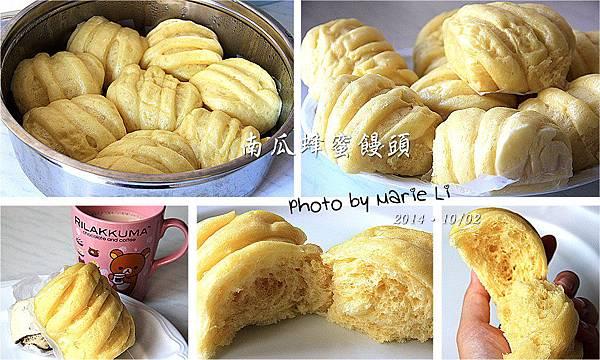 南瓜蜂蜜饅頭-08