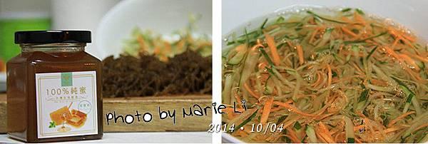 涼拌柚香水雲-04