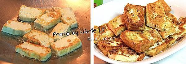 柚香水雲豆腐煲-03