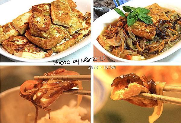柚香水雲豆腐煲-06