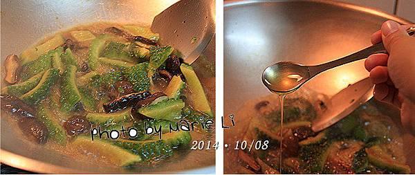 梅香蜜釀青苦瓜-05