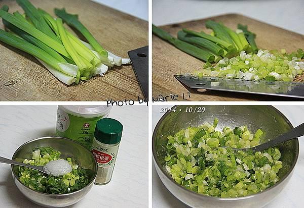 蔬果捲餅-04