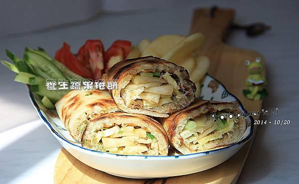 蔬果捲餅-11