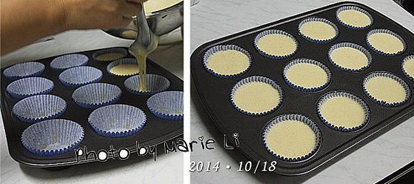 香柚杯子蛋糕-05