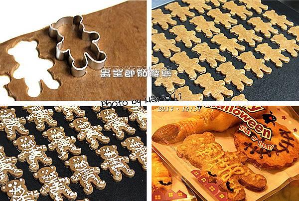 保護級萬聖節餅乾-06