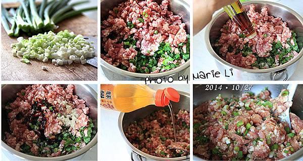香蔥肉包子-02