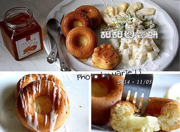 甜甜圈鬆餅-07