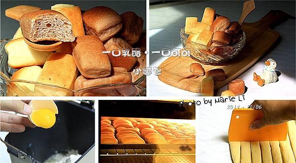一口麵包-01