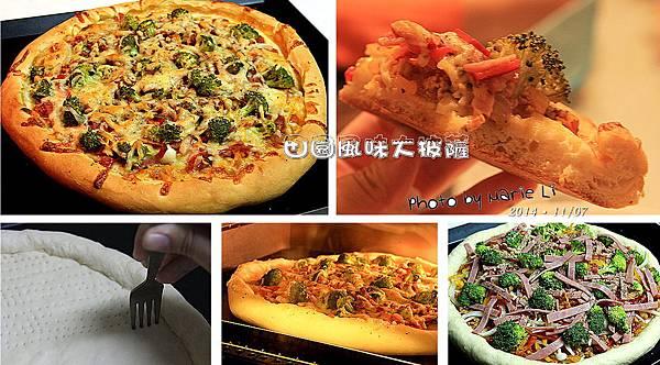 田園風味大披薩-01