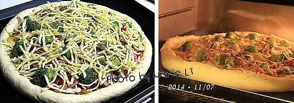 田園風味大披薩-07