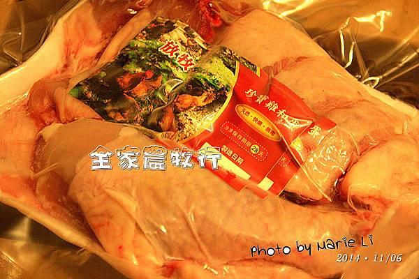 肉骨茶雞湯-00