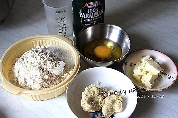 豆渣起士菇菇包-02