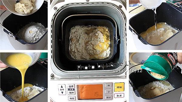 豆渣起士菇菇包-03