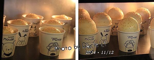 豆渣起士菇菇包-09