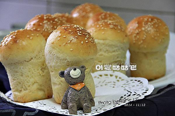 豆渣起士菇菇包-01