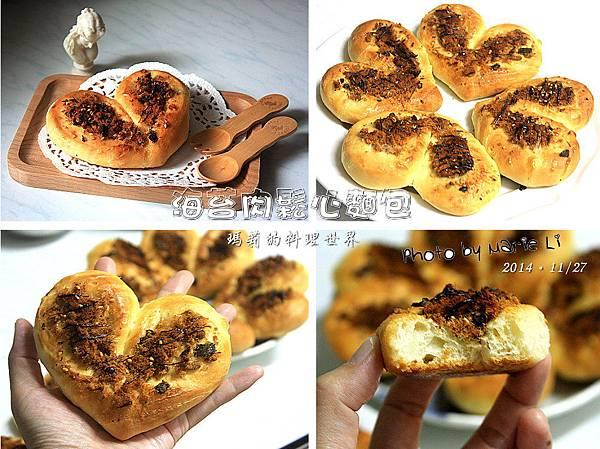海苔肉鬆心麵包-09