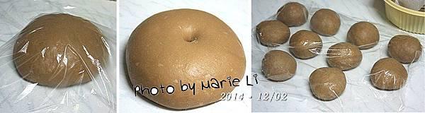 黑眼豆豆-05